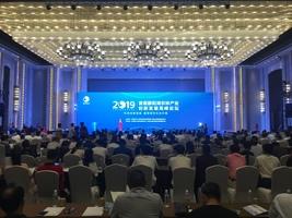 首届鄱阳湖农林产业创新发展高峰论坛在昌召开