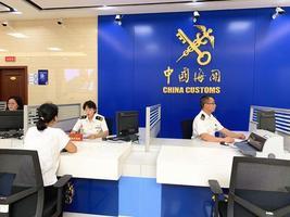 南昌开通三个海关 江西设区市实现海关机构全覆盖