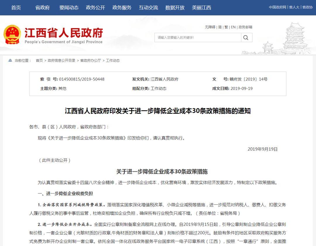 http://www.by361.com/shehuiwanxiang/377578.html