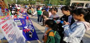 """宜春:幼儿园小朋友举办""""跳蚤市场""""爱心义卖活动"""