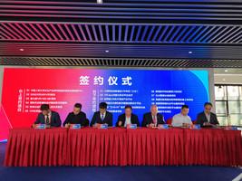南昌红谷滩新区签约73个VR项目