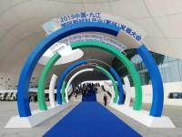 九江国际新材料产业(氟硅)发展大会在浔召开