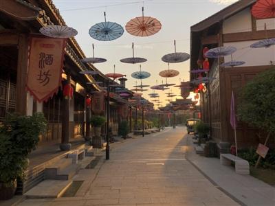 宜黄县曹山风景区的文创街.