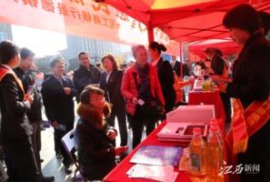 """江西省""""社会保障卡20周年惠民服务季""""活动在景德镇启动"""