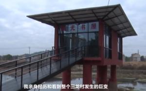 """【新春走基层】vlog∣""""我见证了三龙村的巨变"""""""