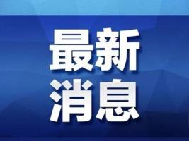 8月2日江西省新型冠状病毒肺炎疫情情况