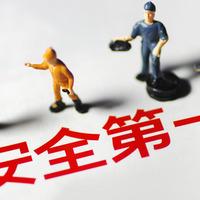 """全南:金融""""活水""""助力企业复工复产"""