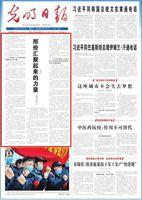【众志成城抗疫情】看过来!《光明日报》头版头条关注景德镇的暖心政策