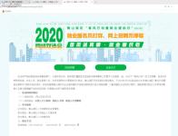 """南昌青山湖区启动""""春风行动暨就业援助月""""活动"""