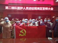 永新抗疫第二梯队 17位医务人员进驻隔离区