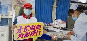 血库告急!上饶广信区法院干警紧急献血5400毫升