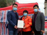 """广信区给1700余名网格员购买""""防疫保险"""""""