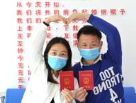 全南:疫情挡不住爱情