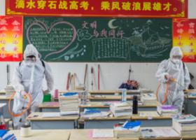 樟树:校园消杀防疫迎开学