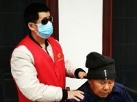 萍乡:一位盲人按摩师的脱贫励志之路