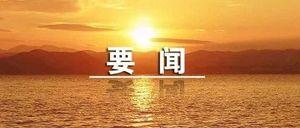 【抗击疫情江西在行动】以乡风文明助力乡村振兴