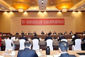 江西代表团举行全体会议,推选刘奇为团长易炼红等为副团长