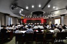 九江市第五人民医院召开第八届职工代表大会第四次会议召开