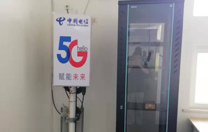 5G来了!九江一家企业建成5G网络
