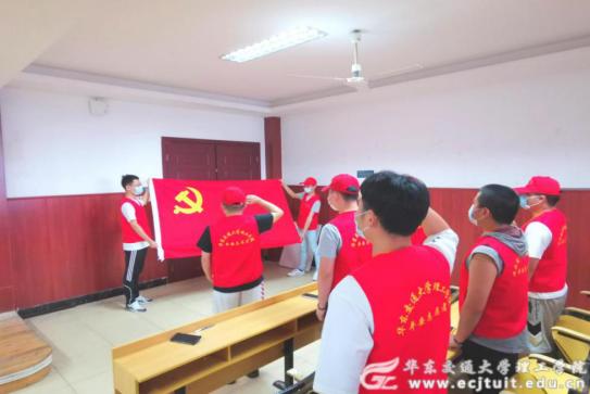 华东交大理工学院电信分院:组建临时党(团)支部 突显青年先锋模范作用