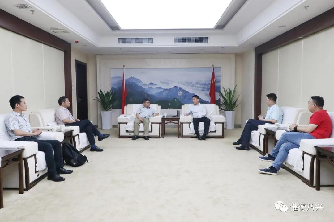 德兴市委书记郭峰会见中国科学院