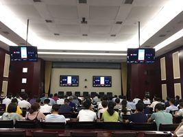 """我县组织收听收看全省""""赣服通""""3.0版暨APP上线视频会"""