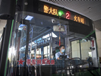 宜春推出首条崇军拥军主题公交专线