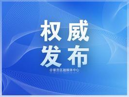 刚刚!赣州中心城区重点高中统招录取分数线划定!