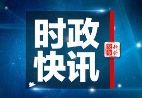 市政府与华为公司签署战略合作协议