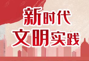 """文明新风扑面来——东乡区打造""""党群服务+文明实践""""综合体"""