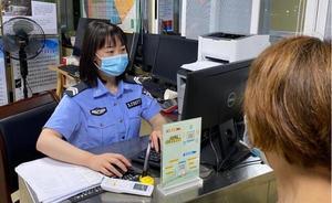 抚州:交警车管便民站街头服务暖民心