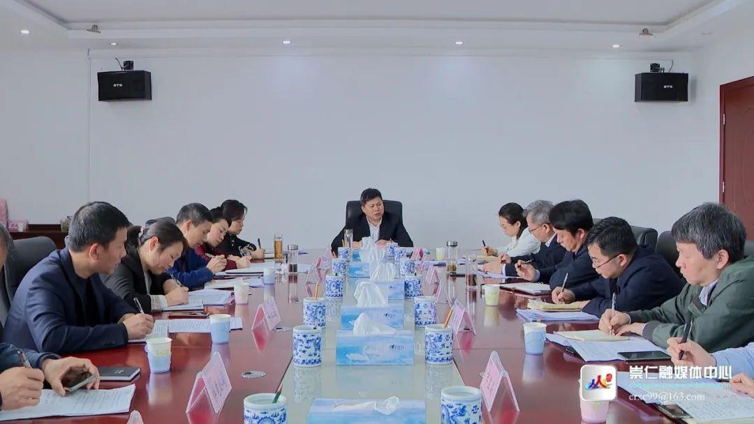 程新飞主持召开全县工业经济运行分析调度会议