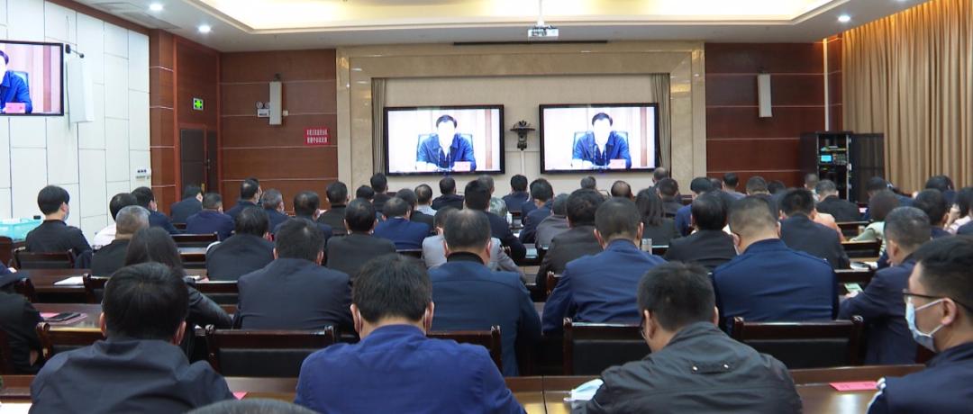 乐安组织收听收看全省县(市、区)委书记座谈会