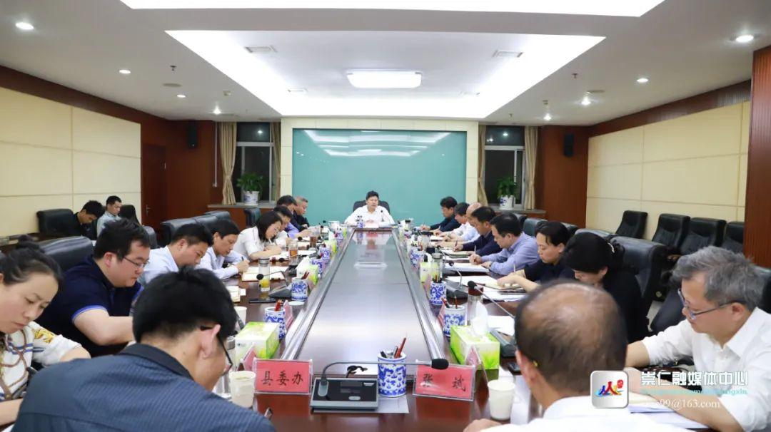 我县推进工业三年倍增行动工作领导小组会议召开