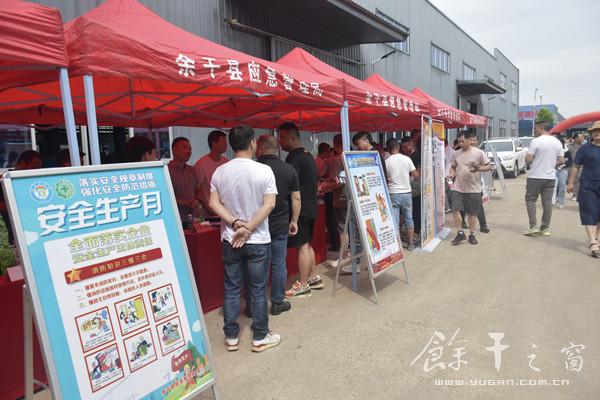 余干县举行2021年安全生产万里行暨安全生产咨询日宣传活动