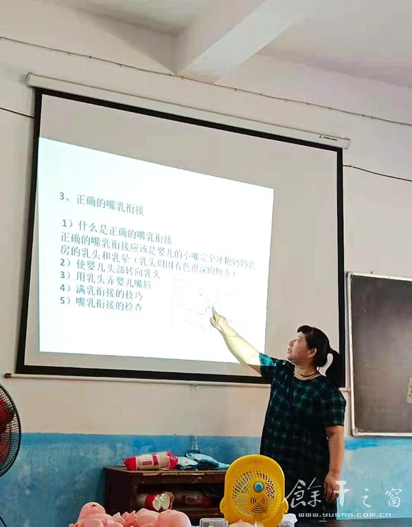 我县脱贫户技能提升行动家政服务培训班在杨埠镇开班